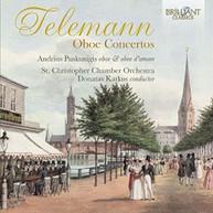 TELEMANN / ANDRIUS / KATKUS PUSKUNIGIS - TELEMANN: OBOE CONCERTOS (UK) CD