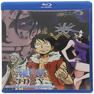 ONE PIECE MOVIE: EPISODE OF ACE (3D2Y) (2014) BLURAY