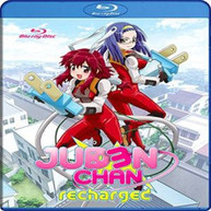 JUDEN CHAN: RECHARGED (3PC) BLURAY