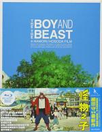 BOY & THE BEAST (2015) (2PC) (DLX) (IMPORT) BLURAY