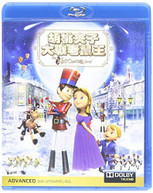 NUTCRACKER SWEET (2015) (IMPORT) BLURAY