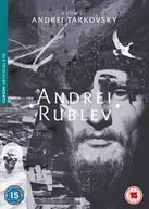 ANDREI RUBLEV (UK) DVD