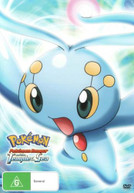 POKEMON MOVIE 9: POKEMON RANGER & THE TEMPLE OF THE SEA (2006) DVD