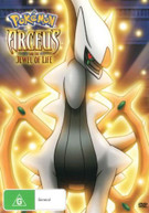 POKEMON MOVIE 12: ARCEUS & THE JEWEL OF LIFE (2009) DVD