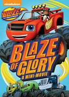 BLAZE & THE MONSTER MACHINES: BLAZE OF GLORY DVD.