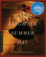 A BRIGHTER SUMMER DAY 2 DISC (CRITERION COLLECTION) (UK) BLU-RAY