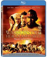 WARRIORS OF HEAVEN & EARTH BLURAY