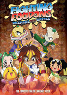 FIGHTING FOODONS COMPLETE SERIES DVD