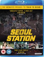 SEOUL STATION [UK] BLU-RAY