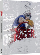 SPEED RACER: COMPLETE SERIES DVD