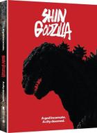 SHIN GODZILLA DVD