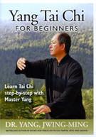 YANG TAI CHI FOR BEGINNERS DVD