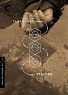 CRITERION COLLECTION: STALKER DVD