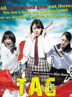 TAG (RIARU) (ONIGOKKO) DVD