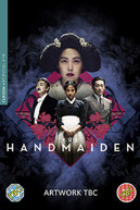 THE HANDMAIDEN [UK] DVD