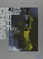 JEFF CHEUNG - LOVE LIGHT YEAR LIVE CONCERT BLURAY