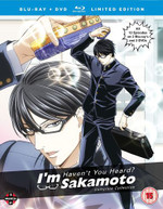 HAVENT YOU HEARD IM SAKAMOTO COMPLETE SEASON 1 COLLECTION COLLECTORS EDITION [UK] BLU-RAY