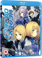 HEAVY OBJECT SEASON 1 PART 2 [UK] BLU-RAY