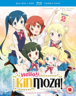 HELLO KINMOZA COMPLETE SEASON 2 [UK] BLU-RAY
