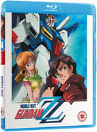 MOBILE SUIT GUNDAM ZZ - PART 1 [UK] BLU-RAY