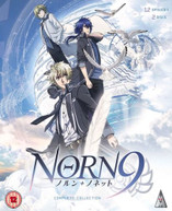 NORN 9 COLLECTION [UK] BLU-RAY