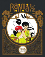 RANMA 1/2 OVA & MOVIE COLLECTION BLURAY