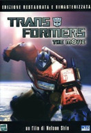 TRANSFORMERS: THE ANIMATED MOVIE BLURAY