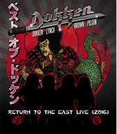 DOKKEN - RETURN TO THE EAST LIVE 2016 BLURAY