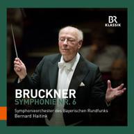 BRUCKNER /  HAITINK - SYMPHONIE CD