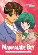 MARMALADE BOY: COMPLETE COLLECTION PART 2 DVD