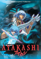 AYAKASHI: COMPLETE TV SERIES (2007) DVD