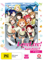 LOVE LIVE! SUNSHINE!! - SEASON 1 (2016)  [DVD]