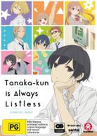 TANAKA-KUN IS ALWAYS LISTLESS: COMPLETE SERIES (2016)  [DVD]