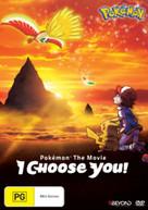 POKEMON THE MOVIE: I CHOOSE YOU! (2017)  [DVD]