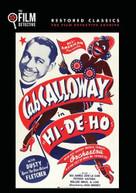 HI DE HO DVD
