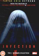 INFECTION DVD [UK] DVD