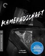 CRITERION COLLECTION: KAMERADSCHAFT BLURAY