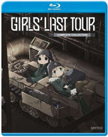 GIRLS' LAST TOUR BLURAY.