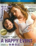 HAPPY EVENT (2011) BLURAY