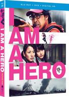 I AM A HERO BLURAY
