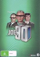 JOE 90 (GERRY ANDERSON'S) (COLLECTOR'S EDITION) (1968)  [DVD]