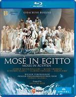 MOSE IN EGITTO BLURAY
