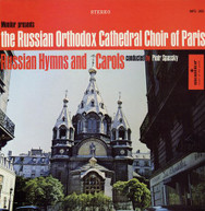 RUSSIAN ORTHODOX CATHEDRAL CHOIR - RUSSIAN HYMNS AND CAROLS CD