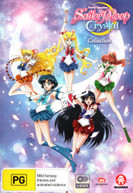 SAILOR MOON: CRYSTAL COLLECTION (LIMITED EDITION) (2014)  [DVD]