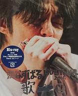 SHIBUTANI SUBARU - SHIBUTANI SUBARU LIVE TOUR 2016 UTA BLURAY