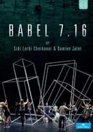 SIDI LARBI CHERKAOUI / DAMIAN  JALET - BABEL 7.16 BLURAY