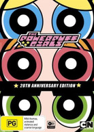 THE POWERPUFF GIRLS: 20TH ANNIVERSARY EDITION (LIMITED EDITION) (2013)  [DVD]