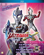 ULTRAMAN X (EPISODE) (13) (-16) (2015) BLURAY