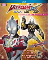 ULTRAMAN X (EPISODE) (9) (-12) (2015) BLURAY