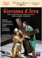 VERDI /  CHAILLY / NETREBKO - GIOVANNA D'ARCO BLURAY